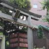 池尻稲荷神社