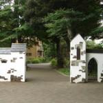 山本有三記念館(山本有三旧邸)