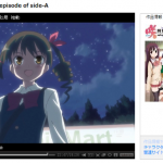 バンダイチャンネルで「咲-Saki- 阿知賀編 episode of side-A」が見放題に