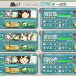 艦これ春イベント直前、我が司令部の現況まとめ