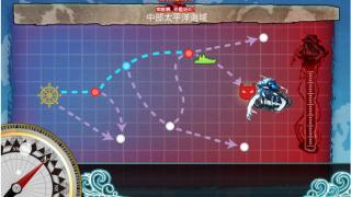 艦これ春イベント第四海域「前路対潜掃蕩戦」クリアした編成