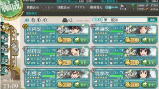艦これ、阿武隈の改二も近いんじゃないかな?