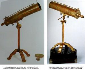 国友一貫斎作反射望遠鏡
