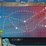 艦これ新海域3-5「北方海域戦闘哨戒」攻略編成