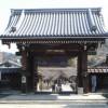 「巨福山建長寺」~鎌倉五山第一の権威を誇る禅宗寺院