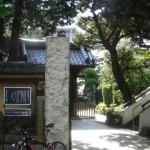 瀬田の行善寺とその近辺
