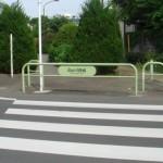 烏山川緑道散策
