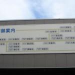 烏山寺町めぐり(烏山の鴨池)
