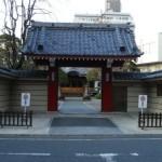 瑜伽山真福寺