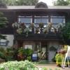 東京の住宅街の一角にある一面のお花畑「瀬田農業公園(フラワーランド)」