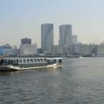 日の出桟橋(埠頭)