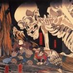 日本の骨信仰の終わり