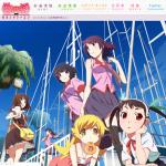 2013年夏(7~9月)期視聴予定アニメ7本まとめ