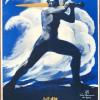 第一次世界大戦時のドイツの戦時ポスター