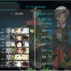 艦これ秋の期間限定海域E1、E2まで攻略終わったメモ