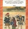 日本は1000年以上若者の非行に寛容な社会だった