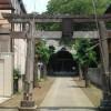 猫娘が住むという調布の下石原八幡神社