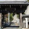 鎌倉・逗子の境界にある死の聖域「まんだら堂やぐら群」と名越切通、猿畠の大切岸