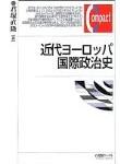 「町田は神奈川」問題に始まる第一次多摩大戦(妄想ネタ)