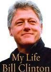 三歩進んで大統領になったビル・クリントン