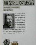 2007年9月12日安倍晋三首相退任表明