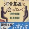 現代日本人はなぜ「死という病」から逃れられないのか
