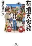 2013年夏(7~9月)期アニメ1~3話面白かった作品11本感想まとめ