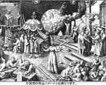 最近読んでいる本四冊「数量化革命」「魔術の歴史」「江戸城御庭番」「天皇のページェント」