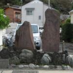 蘆花記念公園、逗子市郷土資料館と長柄桜山古墳群