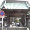 鎌倉権力闘争の舞台となった比企谷の妙本寺