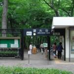 神代植物公園、水生植物園と深大寺城址