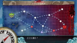 艦これ2015年冬イベント『迎撃!トラック泊地強襲』第三海域(E3)「連合艦隊、出撃!」攻略編成