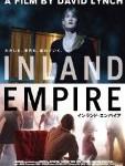 """「インランド・エンパイア """"Inland Empire""""」デヴィッド・リンチ監督"""