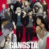 2015夏アニメ「GANGSTA.(ギャングスタ)」一話感想。面白かったです。