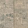 「明暦の大火(振袖火事)」と復興、江戸の都市改造