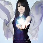 水樹奈々新曲『Exterminate』(「戦姫絶唱シンフォギアGX」OPテーマ)MVが公開