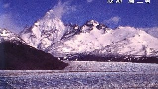 TED動画「氷河洞窟(glacier cave)の発見」