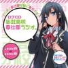 聴取予定の2013春アニメのWEBラジオまとめ