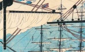 「ホームズ船長の冒険―開港前後のイギリス商社」横浜開港資料館編