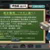 2015夏イベント第二海域(E2)『連合艦隊、ソロモン海へ!』甲作戦攻略編成