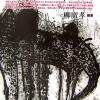 「オカルトの帝国―1970年代の日本を読む」一柳 廣孝 編著