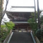北鎌倉の古刹「瑞鹿山円覚寺」